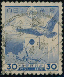 3678: Japanese Occupation General Issue