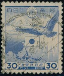 3678: 南方占領地マライ・全国版