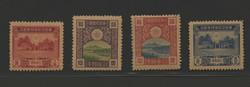 Stampedia 8. Auktion - Los 266