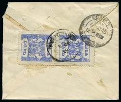 3095: Indien Staaten Bundi - Ganzsachen