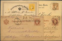 4745095: オーストリア・1850~1918年アキュムレーション - Covers bulk lot