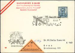 4745320: Österreich Abstempelungen Oberösterreich