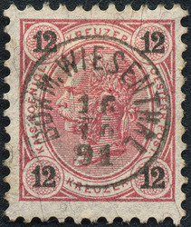 4745090: Austria 1890-1918 Issues -