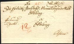 4745305: Österreich Abstempelungen Wien -
