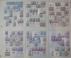 7999: 奧大利第二共和國 - Collections