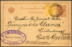 1920: Bosnia and Herzegowina Austria - Postal stationery