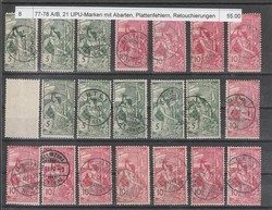 5655149: Union postale universelle de Suisse - Bulk lot