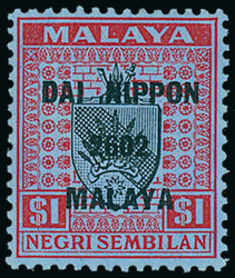 7467: Collections and Lots Japanese Occupation -  Malayan States - Bulk lot