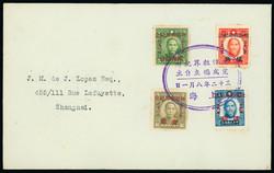 7467: Sammlungen und Posten Japan Besetzung II. WK Malaysia - Lot