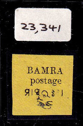 3070: Indien Staaten Bamra