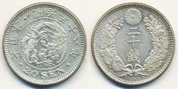 70.180: Asia (Including Near East) - Japan