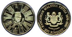 70.300: Asien (mit Nahem Osten) - Malaysia