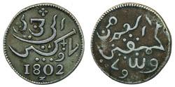 70.140: Asien (mit Nahem Osten) - Indonesien