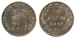 40.140.05.15: Greece - Kingdom - King Otto 1832-1862