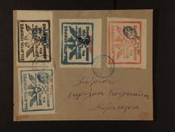 2447: Epirus Local Issue Chimaara