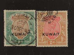 4100015: Kuwait Britische Periode