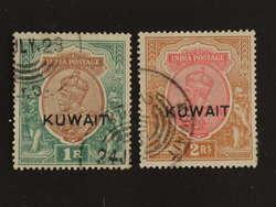 4100015: Période britannique Koweït