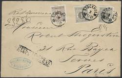 AB Philea 364. Auktion - Los 215