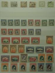7460: アキュムレーション・インドの州 - Collections