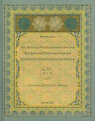 8700310: Literature Catalogues of the World - Philatelic literature