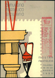 213040: Postal History, Stamp Exhibitions, International from 1945