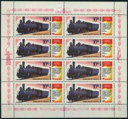 5775: Sowjetunion