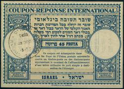 3355: Israel - Internationaler Antwortschein