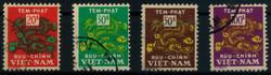 6690: Vietnam Süd - Portomarken