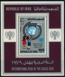 3310: Occupation britannique de Bagdad en Irak