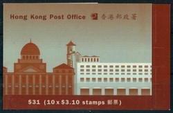 2980: Hongkong - Markenheftchen