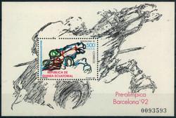 1585: 赤道ギニア
