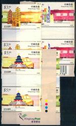 3625: Japan Besetzung II. WK Hongkong