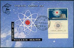51000: 電気・原子力