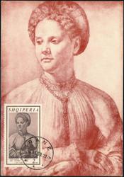 1620: 阿爾巴尼亞