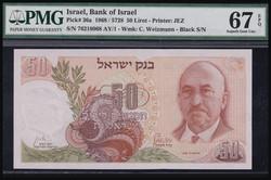 110.570.170: Banknoten - Asien - Israel