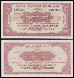 110.570.370: Banknotes – Asia - Palestine