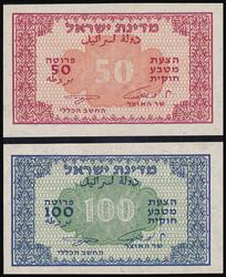 110.570.170: Banknotes – Asia - Israel