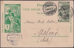 5655149: Switzerland UPU - Postal stationery