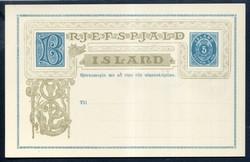 3345: Islande