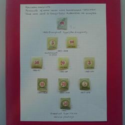 5655200: Schweiz Portomarken 1878/81, 4.-8. Auflage, Type II, KZ. I