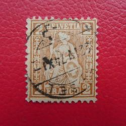 5655264: Schweiz Abarten (Frei- und Werbemarken)