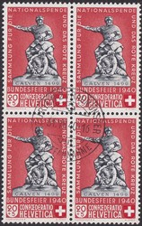 5657: 瑞士Pro Patria