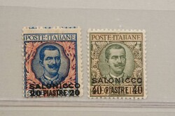 3535040: Italian Levant Thessaloniki