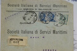 3535040: Italian Levant Thessaloniki - Cancellations and seals