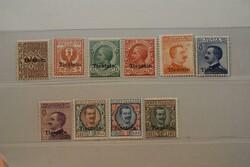 3525020: Italian Post China Peking Tientsin