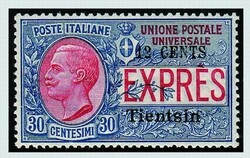 3525020: Italian Post China Peking Tientsin - Express delivery stamps