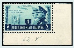 3575: Italian Eastern Africa - Airmail stamps