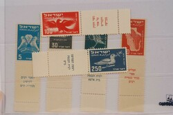 3355: Israel - Airmail stamps