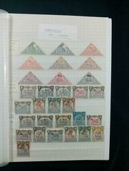 5279: Portuguese Colonies General Issues - Collections