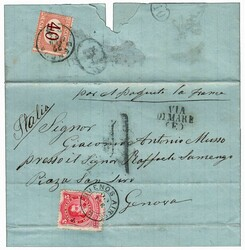 1715: Argentina - Postage due stamps